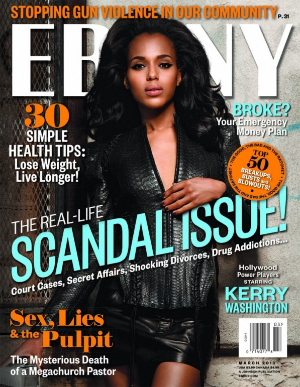 Kerry-Washington-Ebony-Magazine-