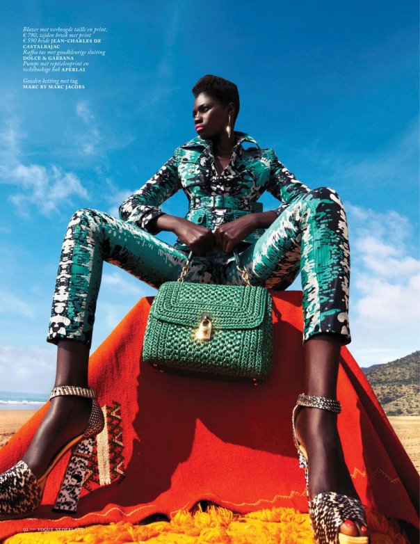 KINEE-DIOUF-VOGUE-NETHERLANDS-JULY-2013-COVER 4