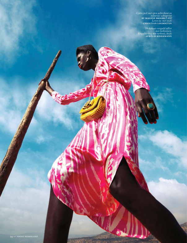 KINEE-DIOUF-VOGUE-NETHERLANDS-JULY-2013-COVER 5